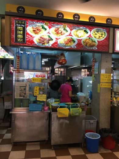 feng cheng noodles
