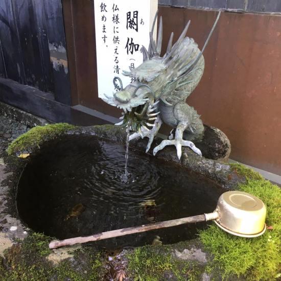 jokoji temple 浄光寺 閼伽4