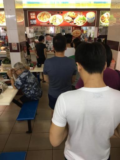long queue at ah hoe mee pok = 45mins