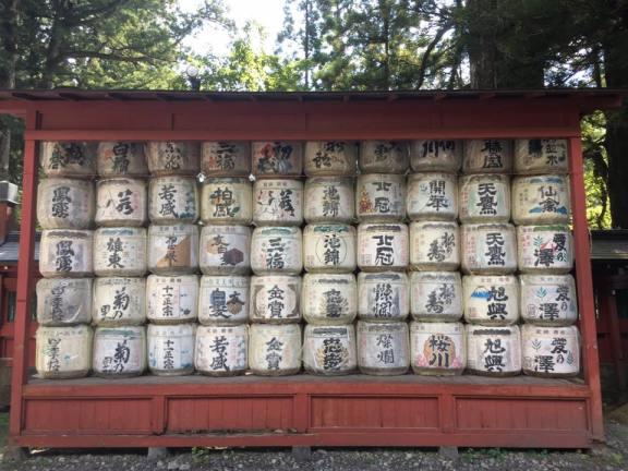 sake-drums-futarasan