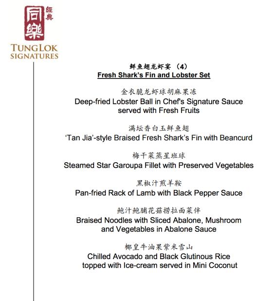 6-course dinner set