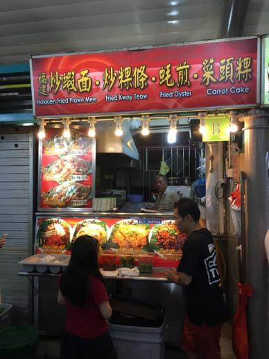 char-kway-teow-stall