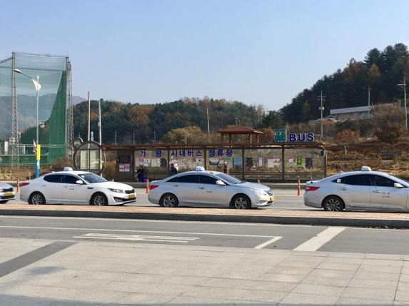 commuter bus stop opposite side of road, gapyeong station