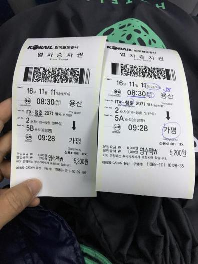 itx train tickets