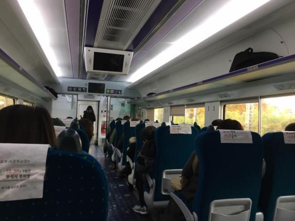 itx train