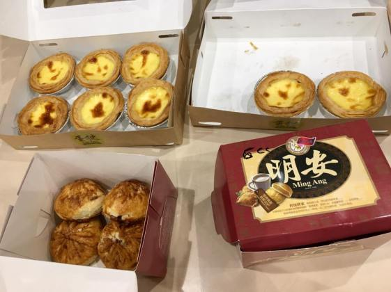 ming ann pastry from JB