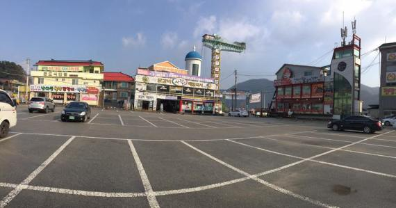 nami island ferry point shops