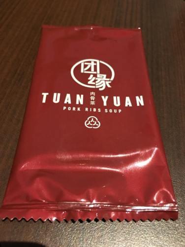 tuan-yuan-bkt-restaurant