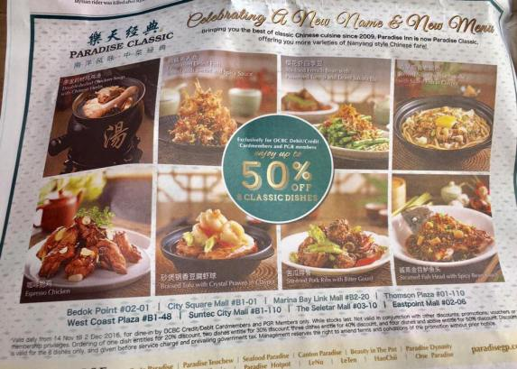 50% off for 4 dishes at paradise inn, west mall plaza