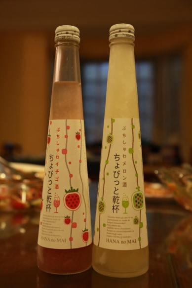 flavoured sake