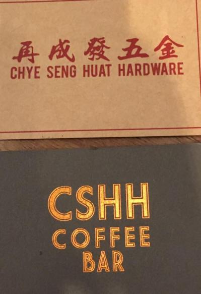 CSHH Coffee Bar