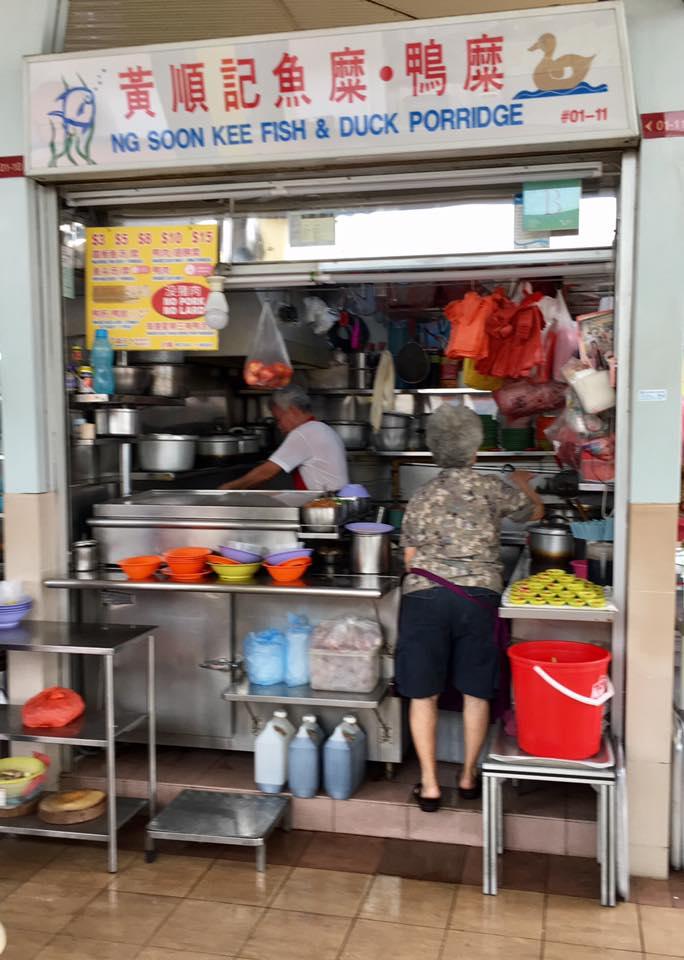 Ng Soon Kee Fish Soup