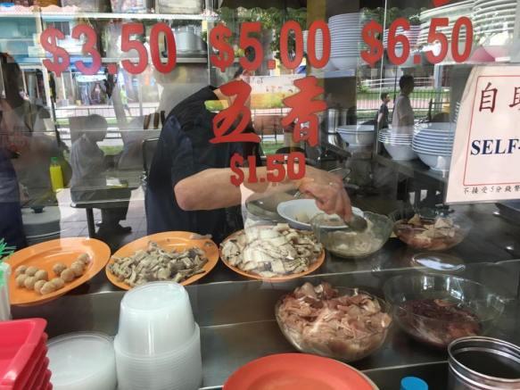S$1.50 ngoh hiang