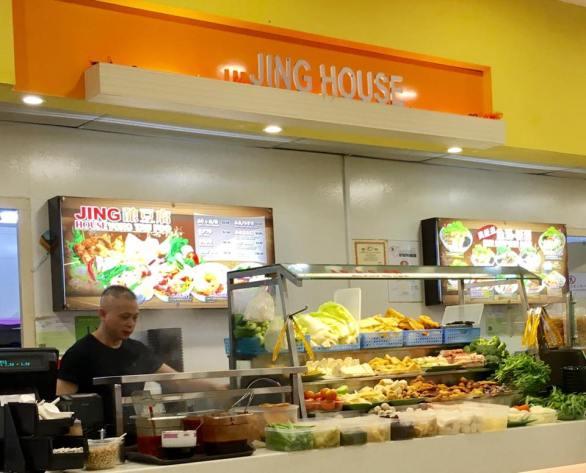 jing house yong tau foo