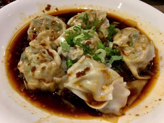 spicy dumplings 抄手