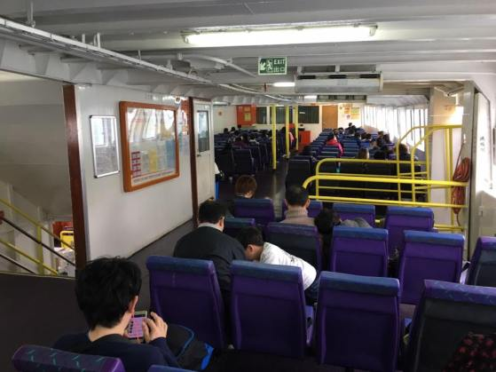 central-ferry-to-cheung-chau2