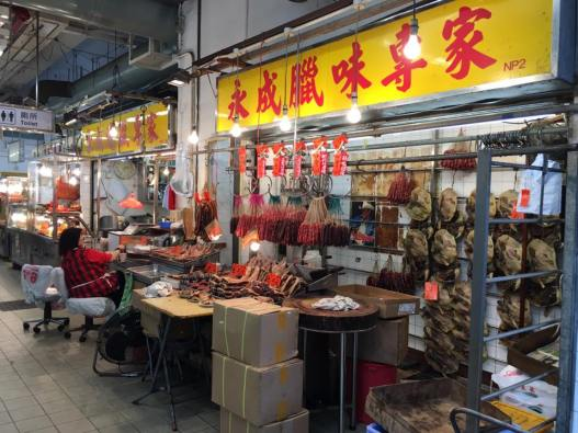 fa yun street 花园街lap cheong market stall selling chinese pork & liver sauasges