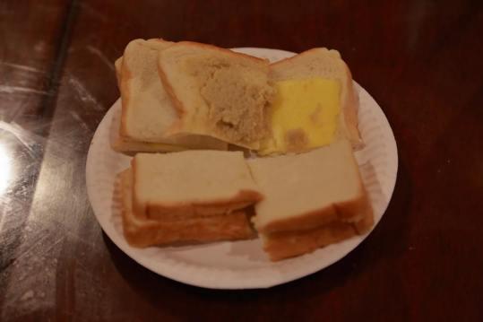 my homemade kaya butter bread