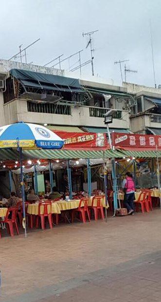 cheung chau street stalls