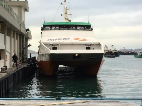 return by 5.40pm fast ferry catamaran 35mins journey to central ferry pier
