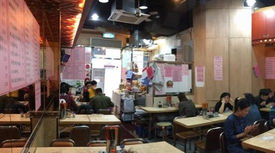 yatlok roast goose 一乐烧鹅 at stanley street, central, hong kong