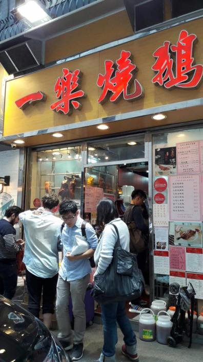 yatlok roast goose 一乐烧鹅 at stanley street, central, hong kong