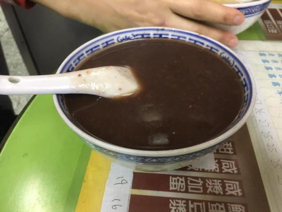 red bean soup @ hoe kee dessert 浩记甜品馆