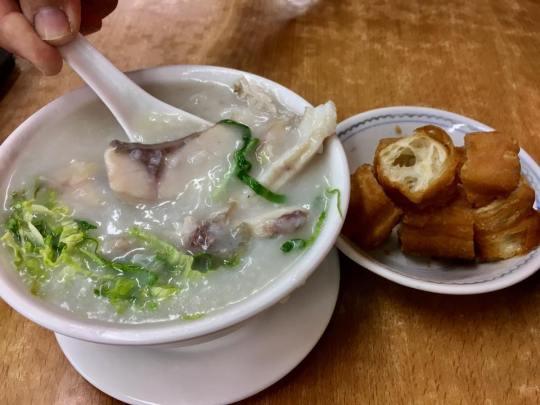 grass varp belly congee 鲩鱼腩粥@ mui kee congee 妹記生滾粥品