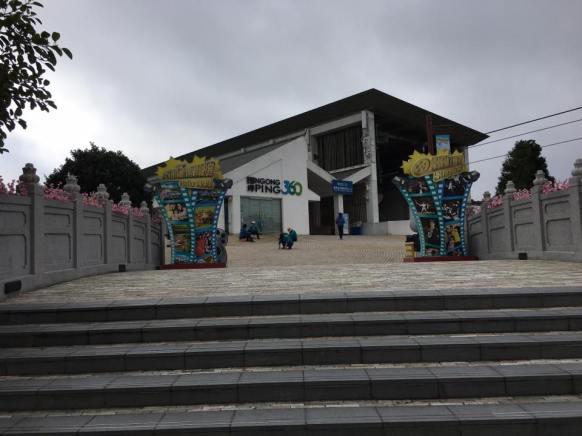 ngong ping 360 cable car station - closed