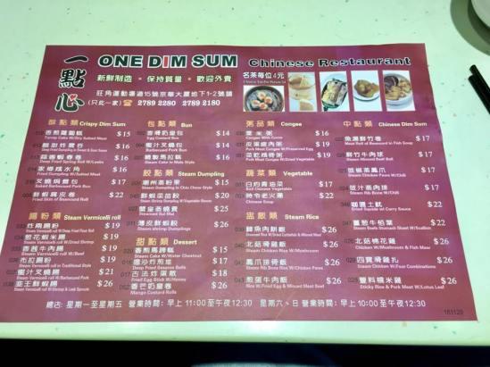 one dimsum 一点心 menu