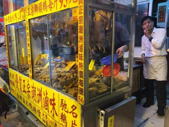 shau kei wan street market - braise goose & meats