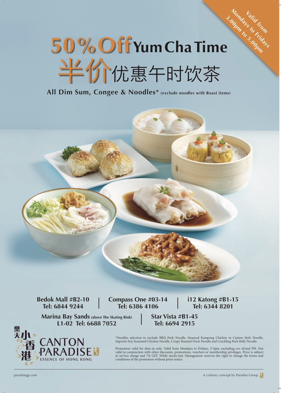 Good 50% Dimsum Tea Promo 3pm-5.15pm Weekdays @ Canton Paradise ...