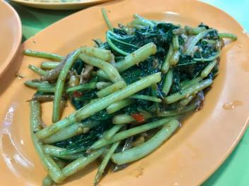 sambal potato leaves