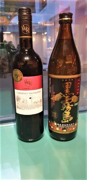 WM brought red wine and shio jiu