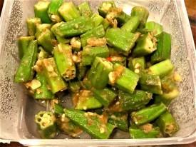 okra with gimson nonya sauce