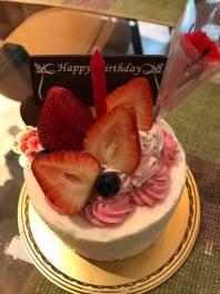 SL bot aunty bes birthday cake