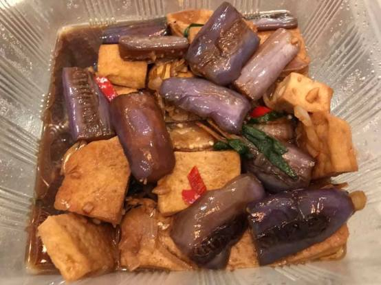 fried tofu with eggplants